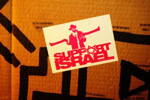 support israel shirts
